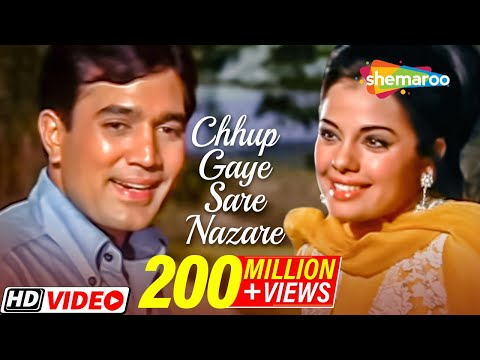 Chhup Gaye Sare Nazare - Rajesh Khanna & Mumtaz - Do Raaste - Bollywood Hit Love Songs {HD}