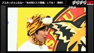 ジサトラin福岡【2017年6月24日放送】
