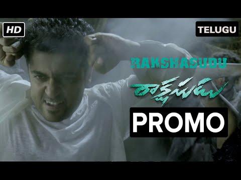 Boochi Boochai Promo Teaser | Rakshasudu | Masss