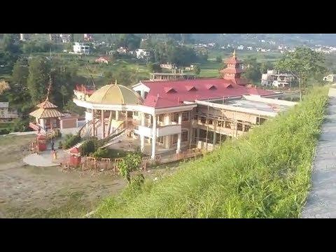 panchamaha laxmi mandhir पन्चमँहा लक्षमी मन्दिर thumbnail