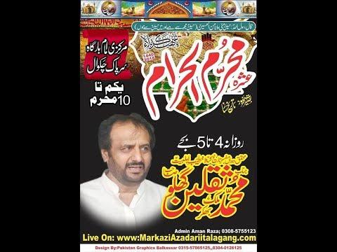 live Ashra Muharram 2018 3st Muharram Chakwal