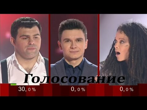 Тройка Лепса- Голосование. Четвертьфинал Голос - 5. 9.12.16 Дария Ставрович