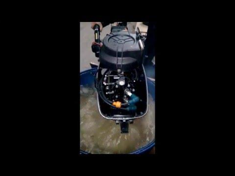лодочный мотор ндх 9.8 мое видео