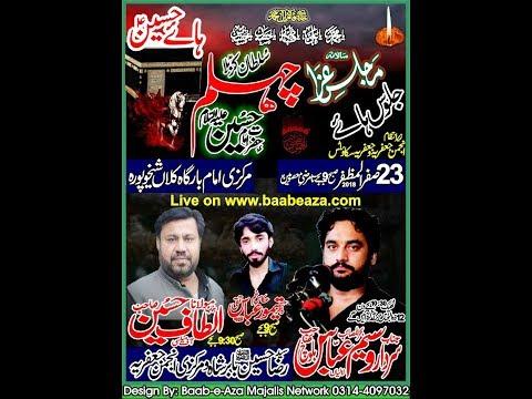 Live Majlis e Aza 23 Safar 2018 Markazi Imam Bargah Kalan Sheikhupura (www.baabeaza.com)