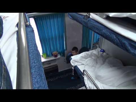 Путешествие в Китай #4: На поезде из Пекина в Шеньчжень