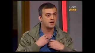 Sergej Trifunovic: Dajte pare za humanitarne stvari, zbogom VB!