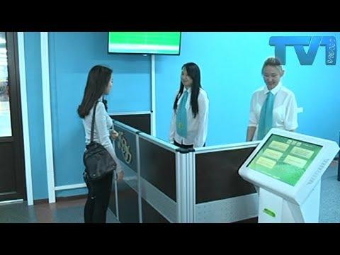 19/02/2018 - Новости канала Первый Карагандинский