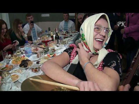 Весільний прикол від баби Гані.-Wedding songs from Baba Ghani
