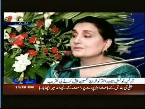Naheed Akhtar On Madam Noor Jehan