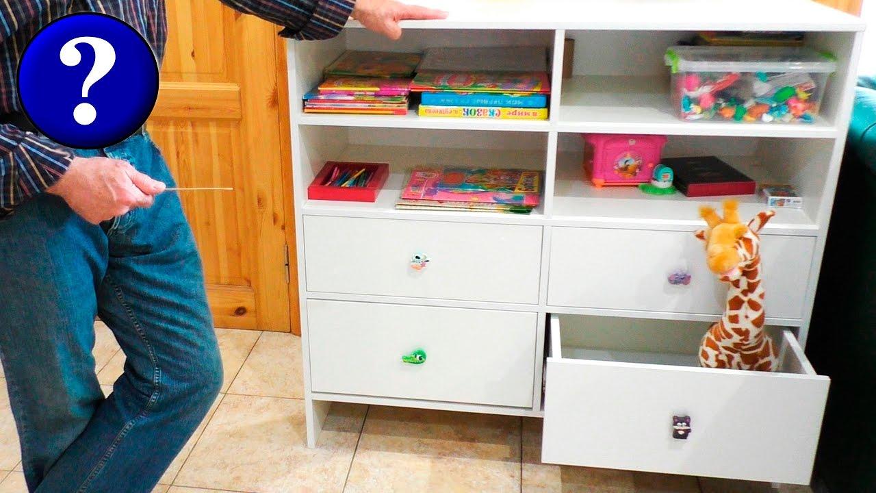 Как сделать корпусную мебель в домашних условиях 120