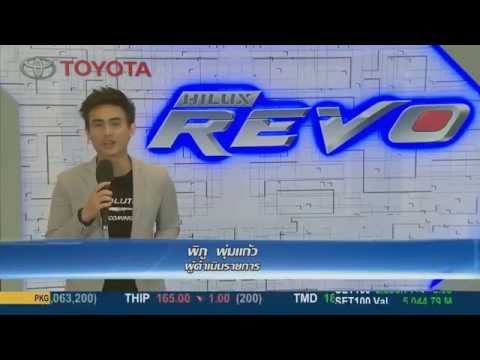 Toyota Hilux revo เปิดตัวกระบะใหม่ โตโยต้า รีโว่ ไบเทคบางนา