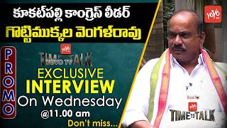 Congress Leader Gottimukkala Vengal Rao Kukatpally MLA Aspirant | Exclusive Interview Promo | YOYOTV