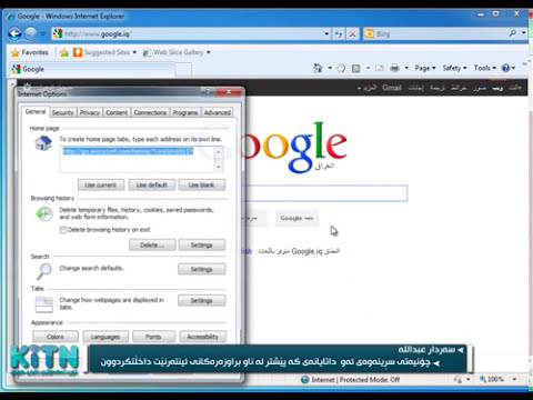 Clear Browsing Data in Internet Browsers (Chrome,Firefox,Opera and Explorer)