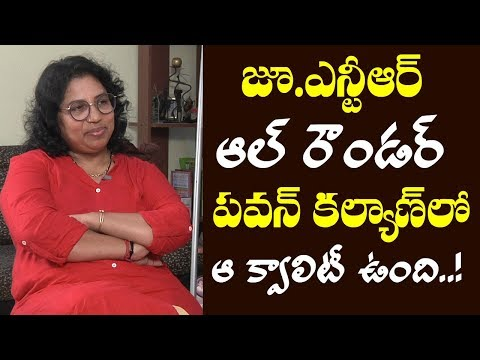Choreographer Swarna Master About Jr Ntr | Tollywood Heros | Exclusive Interview | Film Jalsa