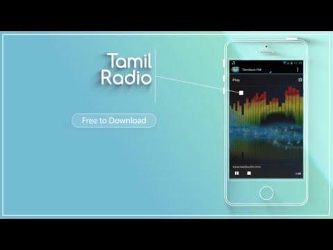 Tamil Radio App