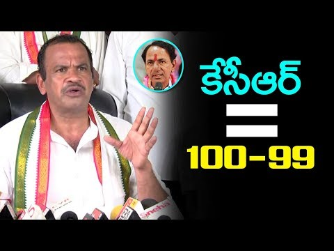 Komatireddy Venkat Reddy Got New Cadre In Congress | Congress Fights On TRS Manifesto | Indiontvnews