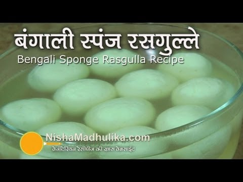 Bengali Sponge Rasgulla Recipe video in Cooker | Sponge Rasgulla Recipe in Pressure Cooker