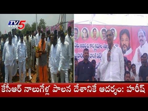 రైతు బంధు,రైతు బీమా పథకాలు చరిత్రాత్మకం :హరీష్ | Ministers Harish Rao Launches Substation | TV5 News