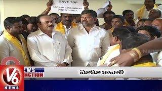 9 PM Headlines | TS Election Nominations | Mahakutami Candidates List | Aarogyasri News