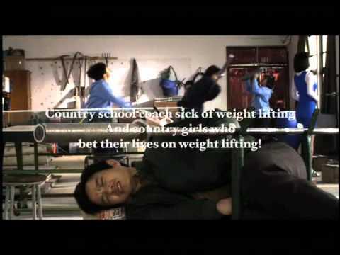 [Korean Movie Night in NYC] Sports Films - LIFTING KING KONG (2009)