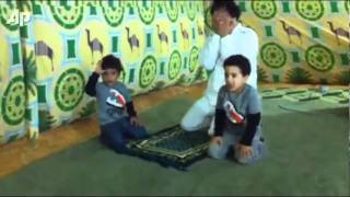 Gaddafi prayer