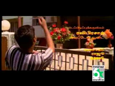 Paarvai Paarvai  Guru Paarvai Tamil Movie Hd Video Song video