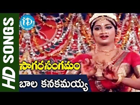 Balakanakamaya Video Song - Sagara Sangamam Movie || Kamal Haasan, Jayaprada || Ilayaraja