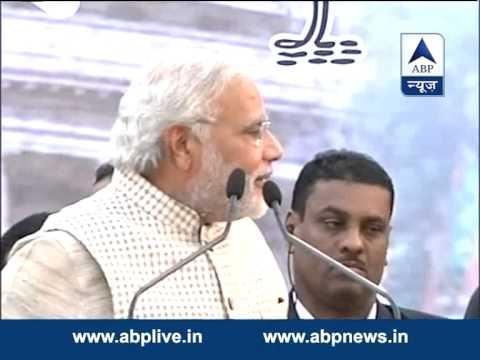 Watch Full: Modi's victory speech in Vadodara