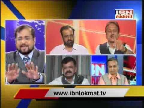 aajcha sawal 12/12/12 on nagpur adhiveshan 2012 (part 3) thumbnail