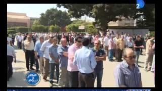 مصر فى يوم| أسباب إنسحاب مركز كارتر من مراقبة الانتخابات البرلمانية المصرية القادمة