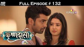Krishnadasi - 26th July 2016 - कृष्णदासी - Full Episode (HD)
