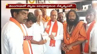 BJP Candidate Akula Rajaiah Election Campaign in Medak