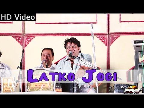 Gajendra Rao Live | New Marwadi Video Song latko Jogi | 2015 Live Bhajan | Rajasthani Songs Hd video