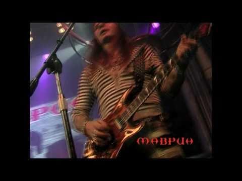 Маврин - Город, Стоящий У Солнца (live promo)