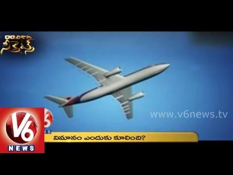 Malaysia Flight MH17 Crash Mystery - Death Secrets by V6