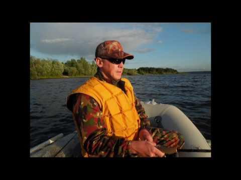 слушать клип рыбака
