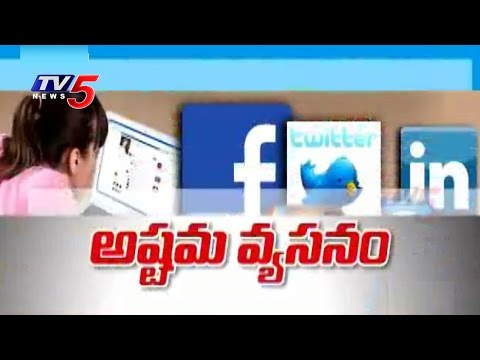 8th Addiction In The World | Social Networks | Daily Mirror : TV5 News