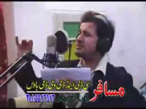 Produce 1 pashto new song