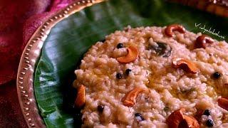 Ven Pongal Recipe in Tamil