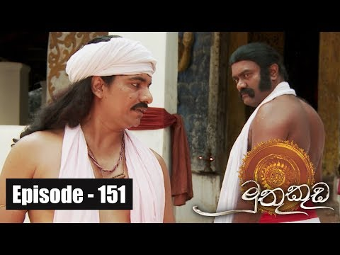 Muthu Kuda | Episode 151 04th September 2017