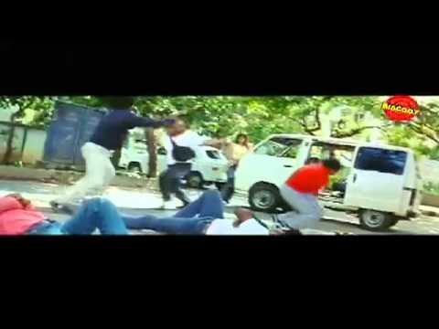 Chase 2008: Full Length Malayalam Movie video