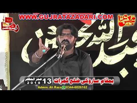 shshadat shahzada ali asghar as 2018 | zakir rizwan abbas qayamat