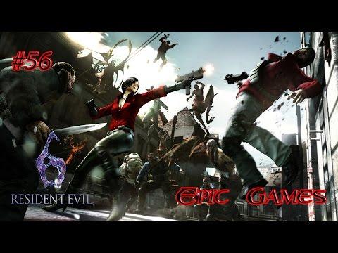 Resident Evil 6 # 56 - Телохранительница