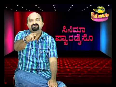 Adduri Movie Review-seg 02 video
