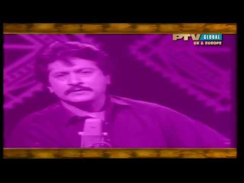 Attaullah Khan Esakhelvi - Ve Bol Sanwal video