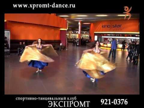 "Танец живота ""Египетский Бог Ра"" . Belly dance."