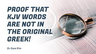 Proof that KJV Words are Not in the Original Greek!