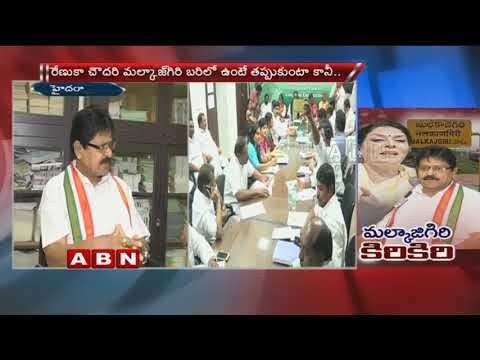 T-Congress Leader Survey Satyanarayan Face To Face Over Malkajgiri Ticket Race