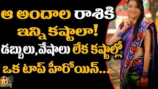 Pawan Heroine Hoping Big On Nani!  | Tollywood | Tollywood Boxoffice TV