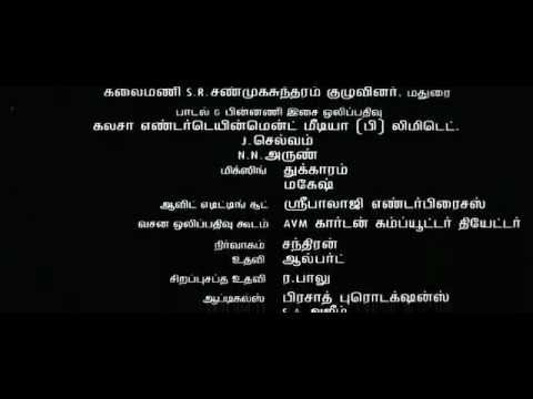 Paruthiveeran Background Music By Yuvan Shankar Raja video